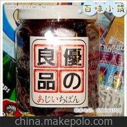 进口食品加盟 张沟镇进口食品 襄阳市食之味公司图片