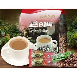 3元咖啡?#29992;?咖啡?#29992;?襄阳市食之味公司图片