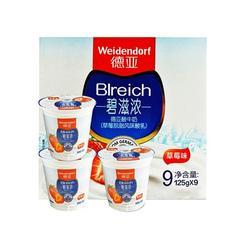 德亚进口牛奶_江苏德亚进口牛奶_食之味图片