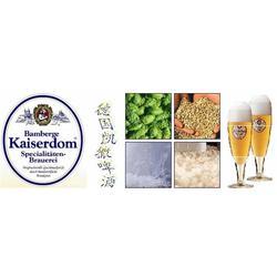 食之味-凯撒啤酒品牌-广东凯撒啤酒图片