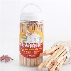 进口饼干加盟店_黄冈进口饼干_食之味公司图片