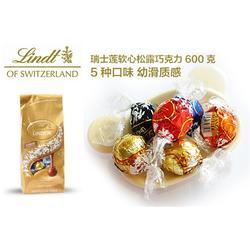 长倘口镇巧克力-襄阳市食之味商贸有限公司-巧克力品牌大全图片