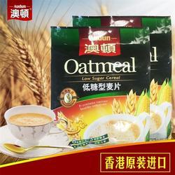 进口食品前景_唐山进口食品_食之味公司图片