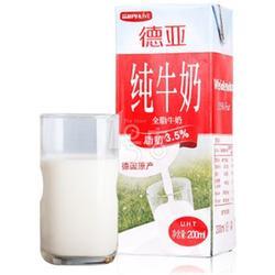 进口牛奶品牌-十堰进口牛奶-食之味公司图片