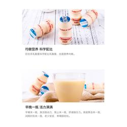 食之味_保定牛奶_牛奶制作指导图片