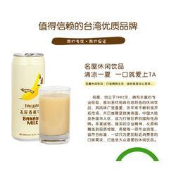 饮料代理|贵州饮料|食之味图片