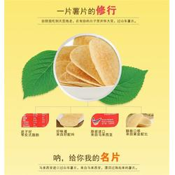 郭河镇进口食品,食之味,进口食品超市图片