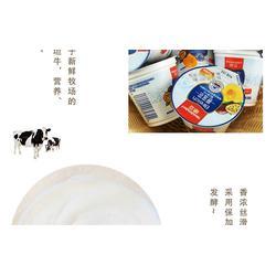 德亚进口牛奶,彭场镇德亚进口牛奶,食之味图片