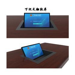 无纸化会议,无纸化会议软件,北京华夏易腾科技(优质商家)图片