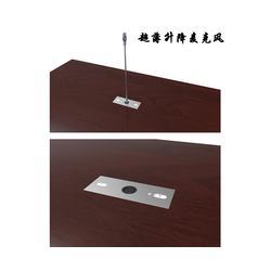无纸化会议-华夏易腾科技公司-无纸化会议系统 平板图片