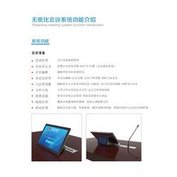 無紙化液晶書寫屏-北京華夏易騰科技-無紙化
