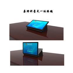 无纸化会议-北京华夏易腾科技-ipad无纸化会议系统图片