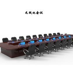 无纸化会议室-无纸化会议-华夏易腾科技图片