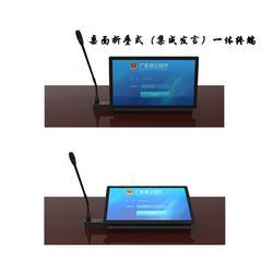 无纸化会议-无纸化会议室-北京华夏易腾科技图片