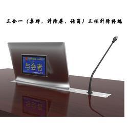 无纸化会议系统 无纸化会议 华夏易腾