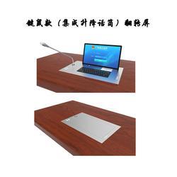 北京华夏易腾科技 无纸化会议-无纸化图片