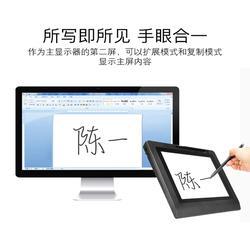 无纸化柜台签字屏-签字屏-北京华夏易腾科技(查看)图片