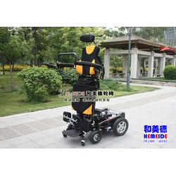 电动轮椅有实体店吗_东花市电动轮椅_北京和美德(查看)图片
