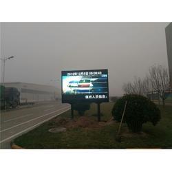 济宁LED显示屏|永明电子科技|LED广告显示屏图片