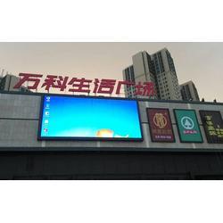 济宁LED显示屏|LED室内全彩显示屏|永明电子科技图片