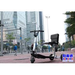 行李箱M3、海南行李箱M3、北京和美德科技有限公司图片