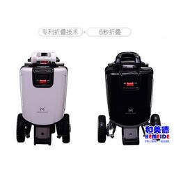 青山M3行李箱代步车_武汉和美德_M3行李箱代步车图片