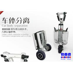 武汉和美德|青山M3行李箱代步车|M3行李箱代步车上飞机图片