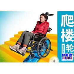 履带爬楼车报价、北京履带爬楼车、北京和美德科技有限公司图片