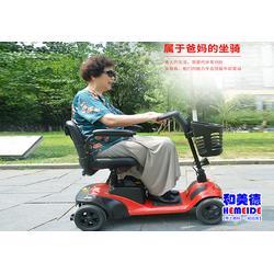 南湖老人代步车 武汉和美德老年代步车 老人代步车多少钱图片