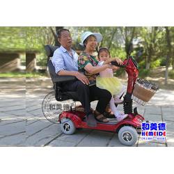 北京和美德(图),老年代步车多少,北京老年代步车
