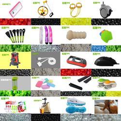 鱼饵tpe原材料、揽胜塑胶厂货直供、tpe原材料图片