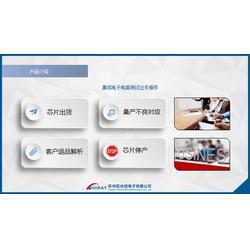 半导体设计服务,苏州拓光微电子(在线咨询),镇江半导体设计图片