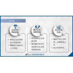 集成电子电路设计服务|苏州拓光微电子公司图片