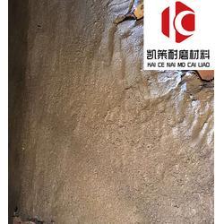 钢铁冶炼厂耐高温防磨耐磨陶瓷涂料图片