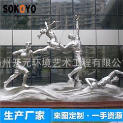 扬州开元(图)_大型景观小品图片