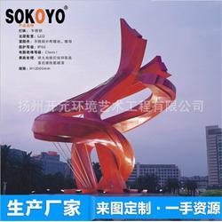 不锈钢雕塑怎么制作|扬州开元|不锈钢雕塑图片