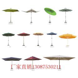 户外遮阳伞 大型,西安扬帆家具(在线咨询),安康户外遮阳伞图片