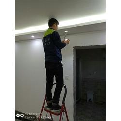 祥福园家庭保洁-天津市利远清洁-家庭保洁报价图片