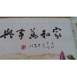 庆阳市代理|闲散劳动力做手工项目|微信手工活加盟代理图片