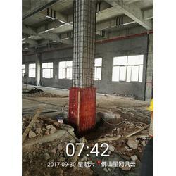碳纤维板加固-广东嘉集(在线咨询)增城碳纤维加固图片