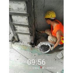 旧楼结构补强,三水区结构补强,广州嘉集(查看)图片