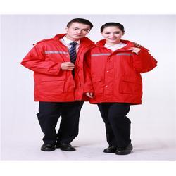 瑞依城公司(图)、美容工作服、咸宁工作服