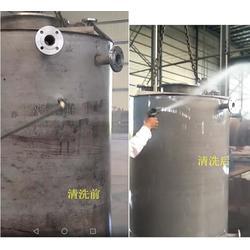 不锈钢酸洗钝化-苏州淼能环保公司-平湖不锈钢酸洗图片