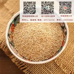 红藜麦多少钱、来宾红藜麦、【青海青藜】图片
