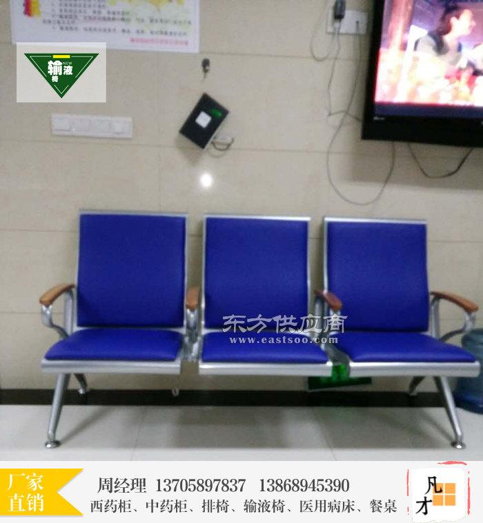 不锈钢输液椅|凡才工贸可定制|不锈钢输液椅价图片