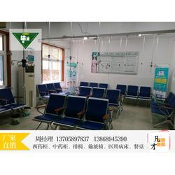 杭州不锈钢输液椅_凡才工贸值得推荐_不锈钢输液椅供货商图片