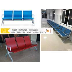 不锈钢排椅、凡才工贸放心企业、不锈钢排椅图片
