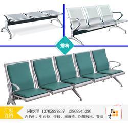 PU机场椅、PU机场椅供应商、公共座椅找凡才工贸(优质商家)图片