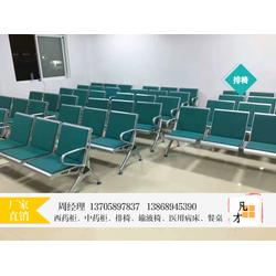 机场椅供应商_凡才工贸值得推荐_机场椅图片