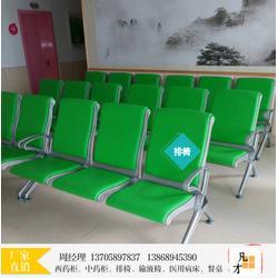 凡才工贸诚信经营(图)|公共不锈钢排椅|不锈钢排椅图片